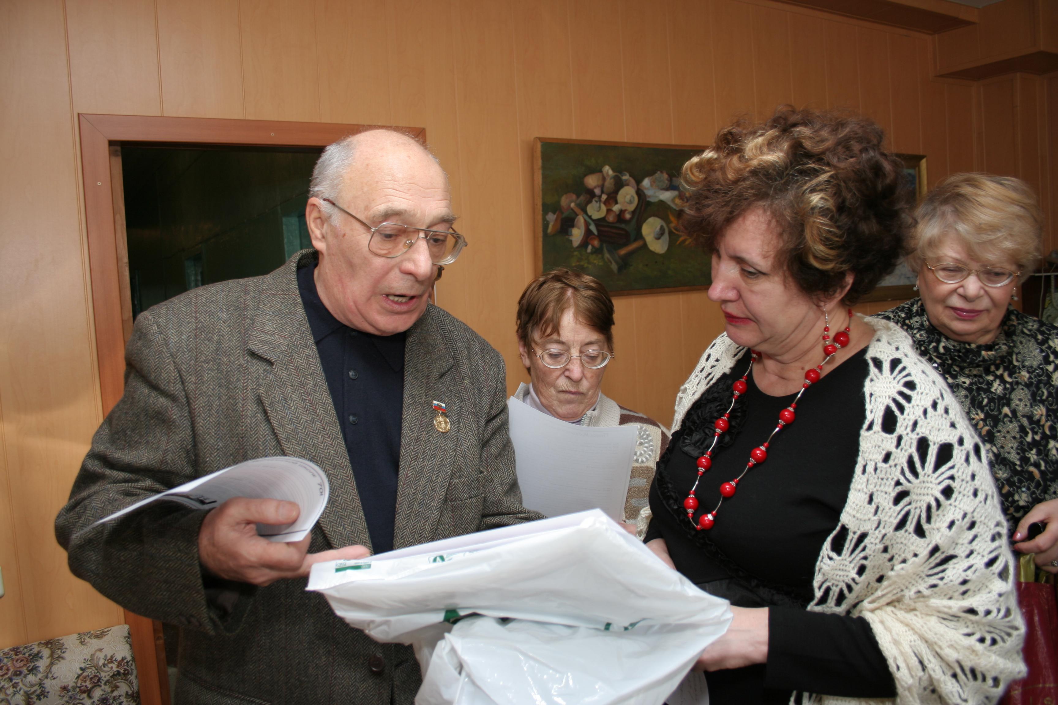 Генеральный директор негрий наталия владимировна